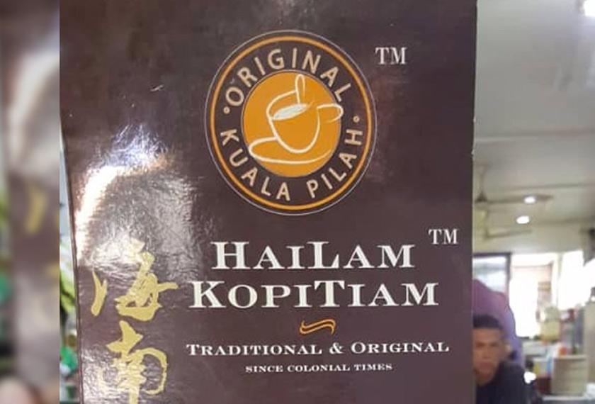 Sehingga kini, kedai makan Hailam Kopitiam mempunyai lebih 30 cawangan. Astro AWANI