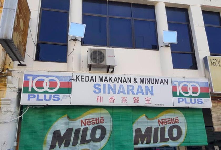 Hailam Kopitiam yang asal di Jalan Yam Tuan Raden, Kuala Pilah. Astro AWANI