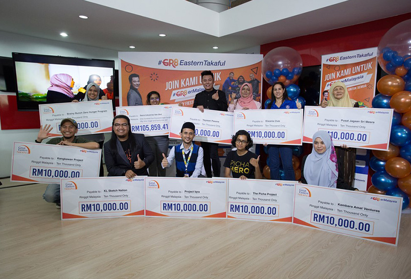 Disbursement of Underwriting Surplus and Investment Profit 2017 to various NGOs. - Great Eastern Pics
