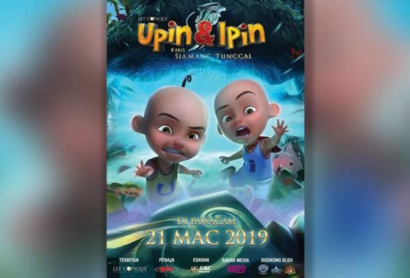 Upin & Ipin: Lone Gibbon Kris wins Best Feature at Animaze 2019