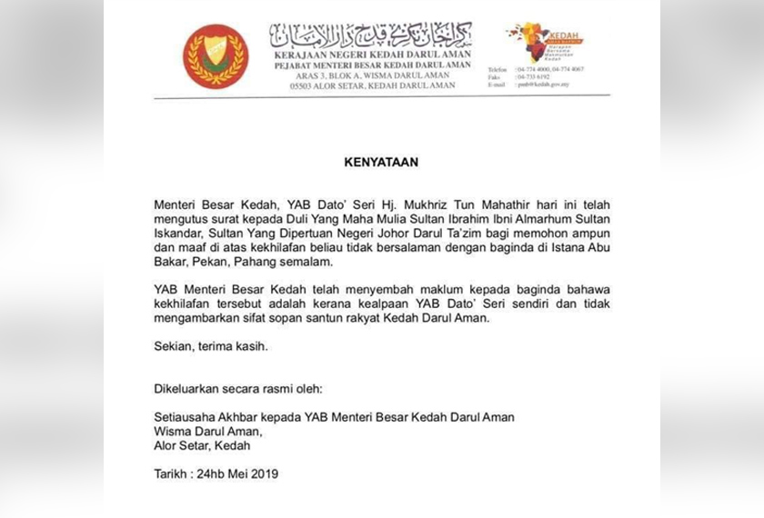 Mukhriz Utus Surat Mohon Maaf Kepada Sultan Johor Astro Awani