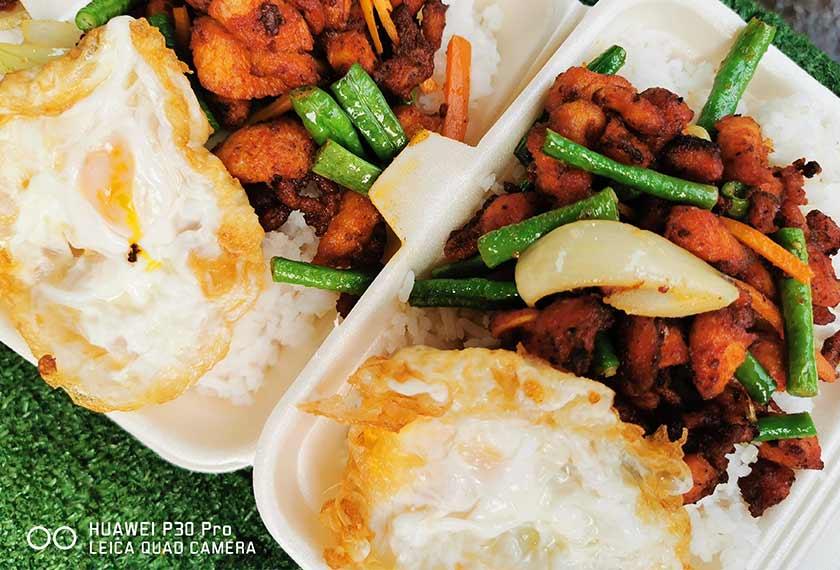 Nasi Ayam Kunyit