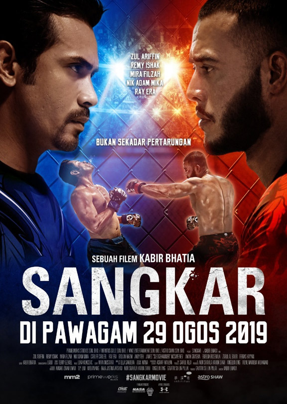 Poster rasmi filem 'Sangkar'