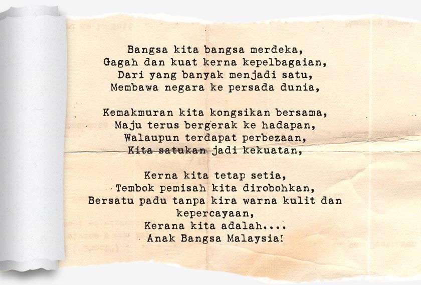 Sajak yang ditulis oleh Tun M dalam muzik video Anak Bangsa Malaysia