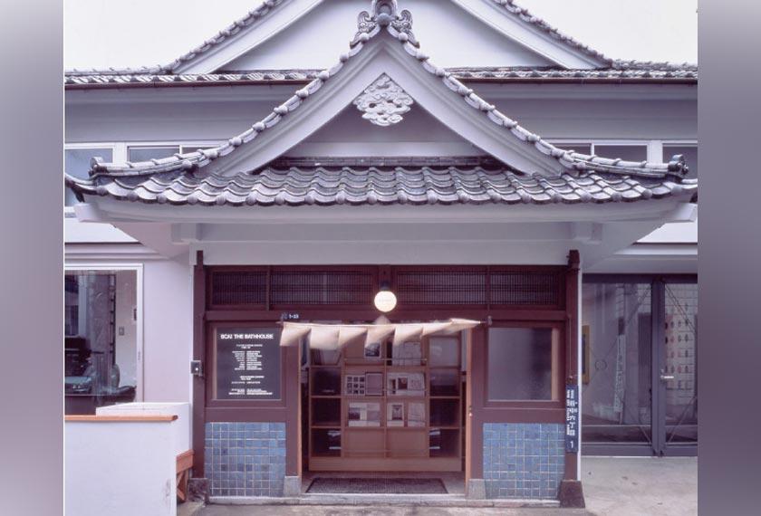 Sebuah bathhouse yang diubah suai menjadi galeri seni.