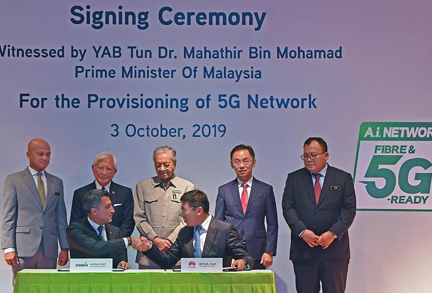 Majlis pemeteraian perjanjian tersebut disaksikan oleh Perdana Menteri, Tun Dr Mahathir Mohamad di Yayasan Kepimpinan Perdana. - BERNAMA