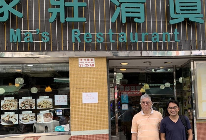 Mr. Ma started the business decades ago, today his son joins him in building this halal eatery