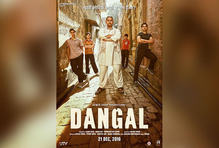 Di luar India sahaja, Dangal menghasilkan lebih USD216 juta. Foto IMDb