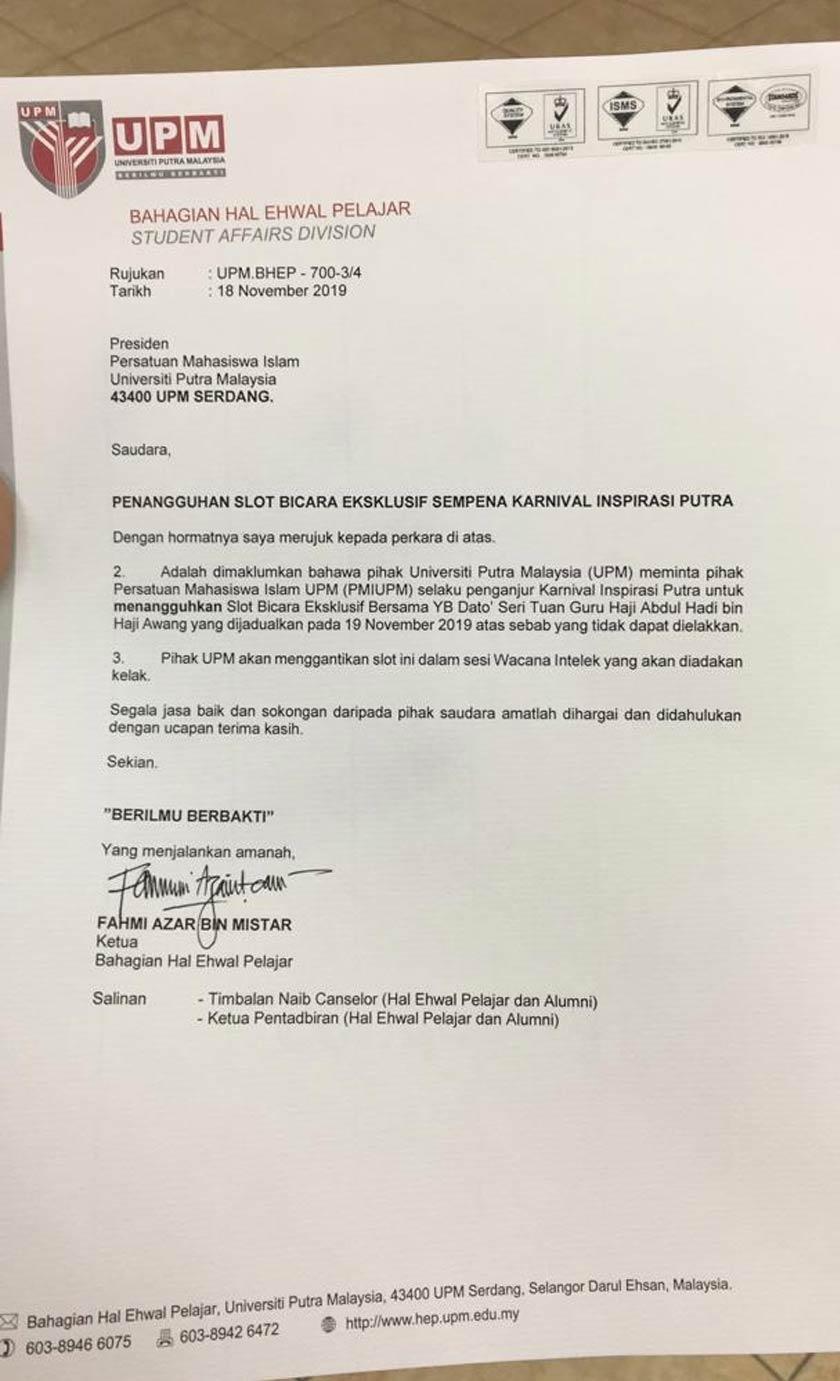 Pihak HEP UPM memaklumkan pembatalan slot itu dibuat atas sebab yang tak dapat dielakkan dan slot itu akan diganti dengan sesi Wacana Intelek yang akan diadakan kelak. - Gambar FB Presiden Pas