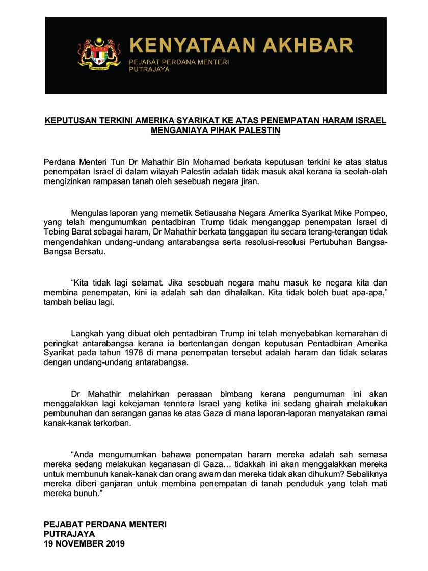 Dr Mahathir menerusi satu kenyataan yang dikeluarkan pejabat Perdana Menteri berkata, ini kerana ia seolah-olah mengizinkan rampasan tanah oleh sesebuah negara jiran.