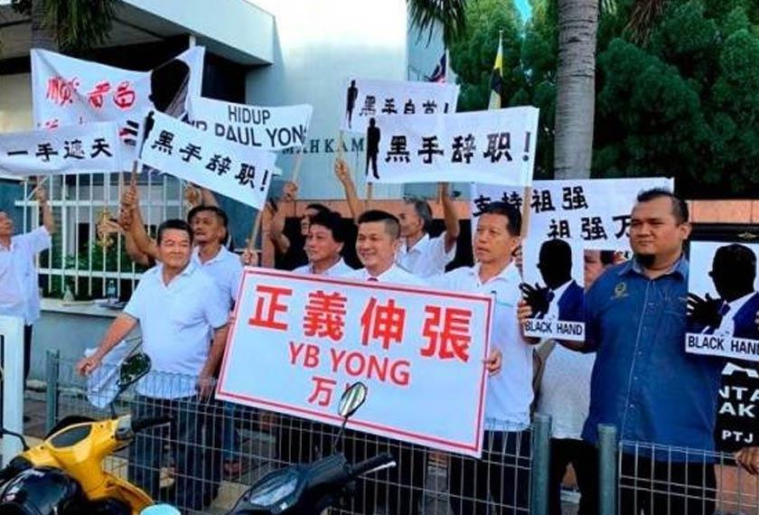 Sebahagian daripada penyokong yang hadir di pekarangan mahkamah bersama kain rentang, sepanduk dan plakad, menyatakan sokongan terhadap Paul Yong. - Astro AWANI