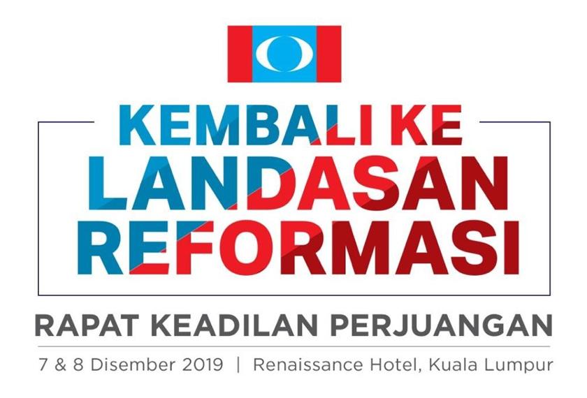 Astro AWANI menerima poster program yang dinamakan sebagai 'Rapat Keadilan Perjuangan' yang bertemakan 'Kembali ke Landasan Reformasi' di sebuah hotel berstatus antarabangsa bertaraf lima bintang di ibu negara pada 7 dan 8 Disember ini, hari yang sama berlangsungnya Kongres Nasional PKR.