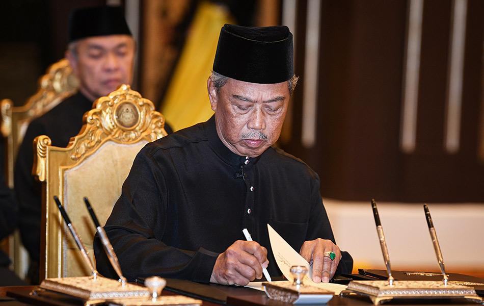 Muhyiddin Yassin, Perdana Menteri, Malaysia, angkat sumpah