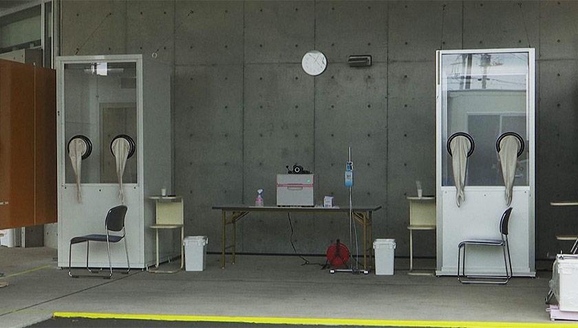 Reruai yang didirikan di Yokosuka itu mampu menampung saringan sehingga 36 ujian sehari. Foto: AP Newsroom