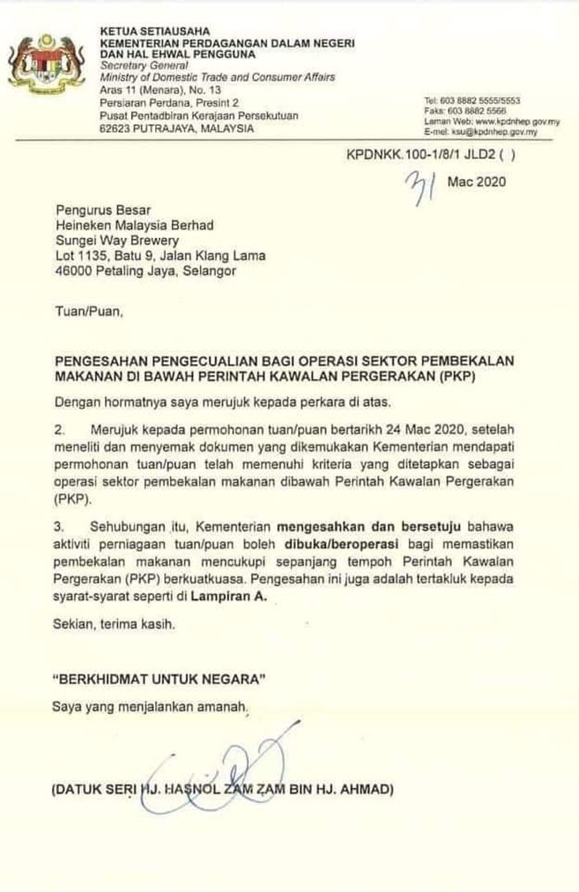 epucuk surat dari KPDNHEP memberi pengecualian kepada sebuah syarikat minuman keras untuk beroperasi dalam tempoh PKP ini