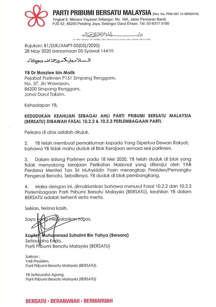 Surat pemecatan Dr Maszlee Malik dari Bersatu