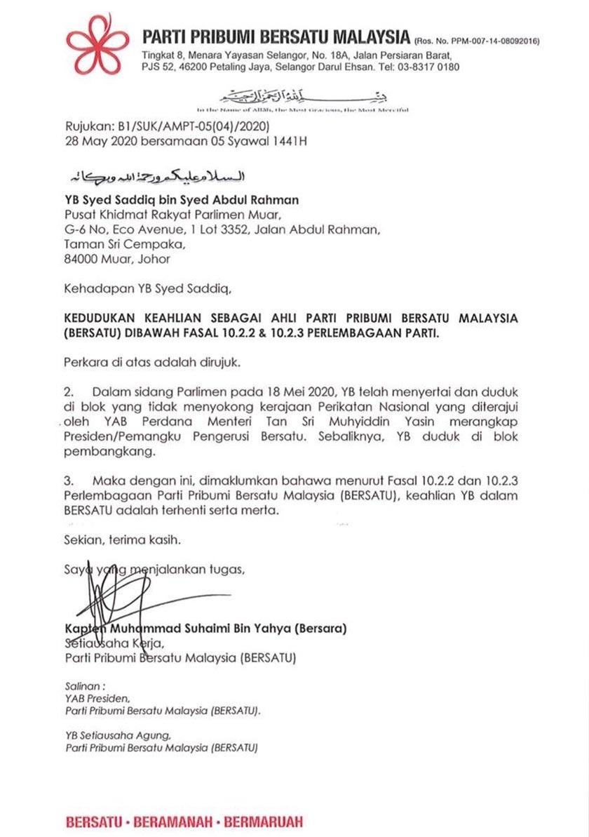 Surat pemecatan Syed Saddiq Syed Abdul Rahman dari Bersatu