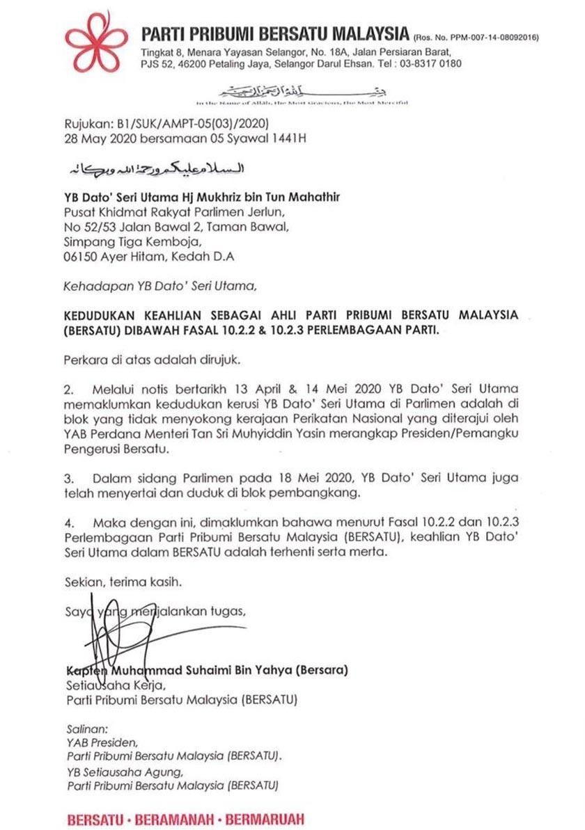 Surat pemecatan Datuk Seri Mukhriz Mahathir dari Bersatu