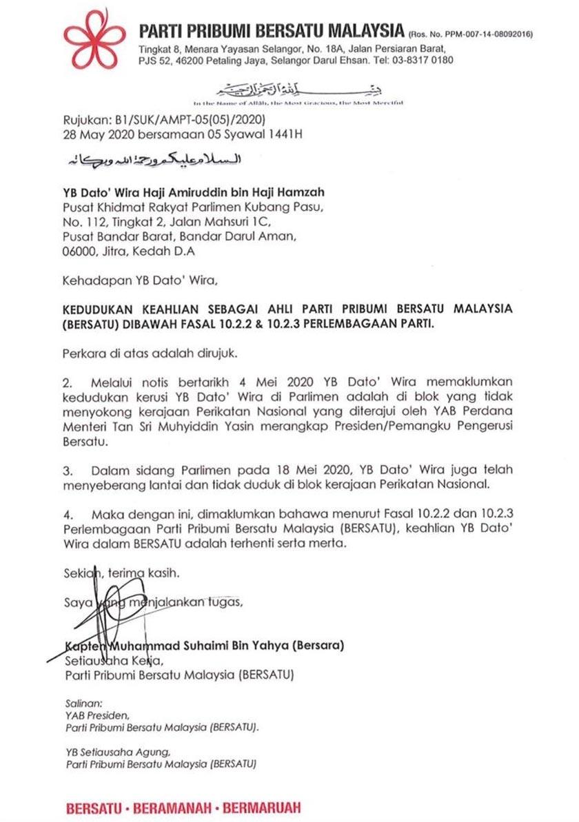 Surat pemecatan Datuk Amiruddin Hamzah dari Bersatu