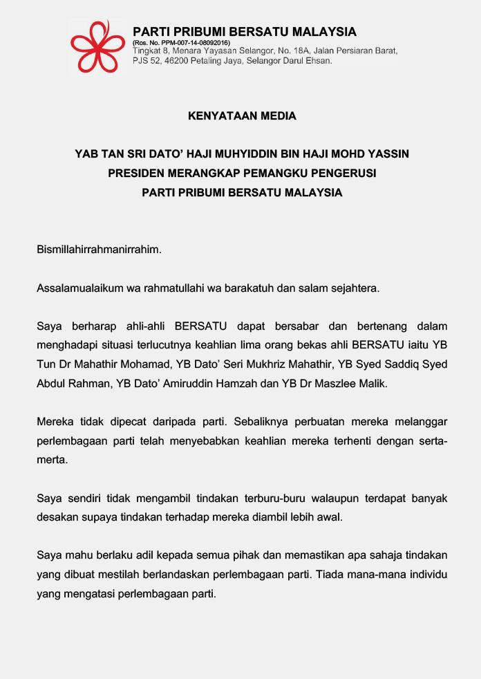 Kenyataan media Tan Sri Muhyiddin Yassin
