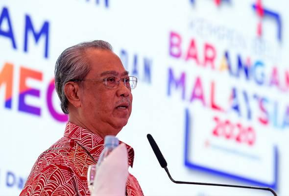 Malaysia perlu keluar produk kritikal - Muhyiddin