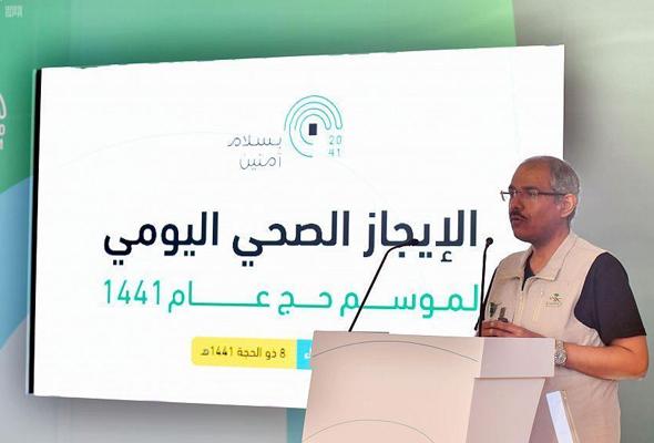 Kesihatan jemaah haji dalam keadaan baik, kata Kementerian Kesihatan Arab Saudi