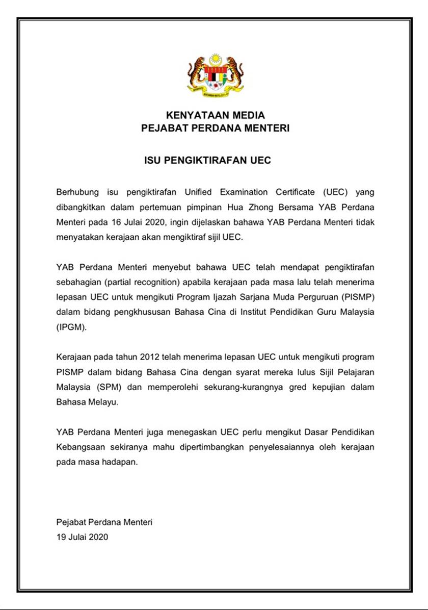 Kenyataan media Pejabat Perdana Menteri berhubung isu pengiktirafan UEC.
