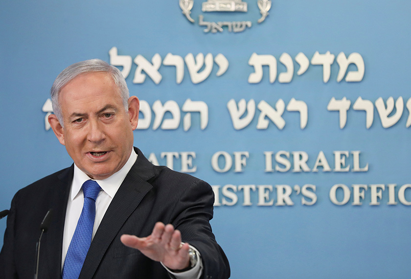 Israeli Prime Minister Benjamin Netanyahu announces a peace agreement to establish diplomatic ties, between Israel and the United Arab Emirates, during a news conference at the prime minster office in Jerusalem, August 13, 2020. Abir Sultan /Pool via REUTERS