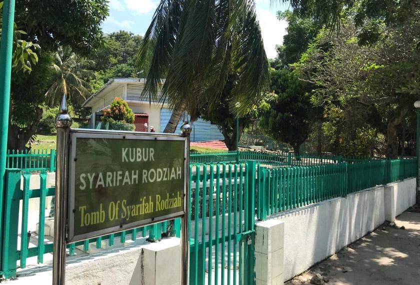 Kubur Syarifah Rodziah juga antara tumpuan di Pulau Besar