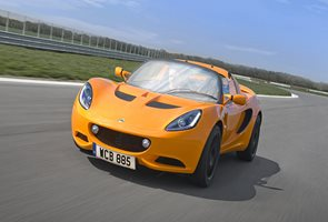 special edition lotus elise goes on sale and you wouldn t believe how much it is astro awani. Black Bedroom Furniture Sets. Home Design Ideas