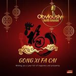 Happy Chinese New Year, Gong Xi Fa Cai! Wishing everyone a prosperous new year!