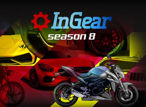 InGear