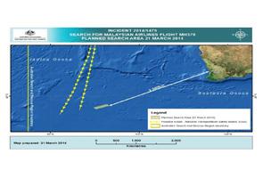 MH370: Pencarian dasar laut diteruskan