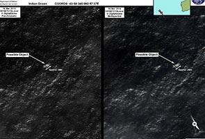 MH370: Inikah dia?