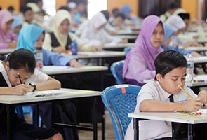 UPSR to be maintained to gauge students' achievement - Muhyiddin