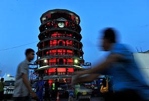 Menara Condong Teluk Intan diisytihar Warisan Kebangsaan