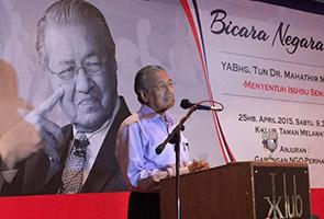 Dr Mahathir kepada ahli UMNO: Beri saya peluang jelaskan kenapa 'serang' Najib. - Gambar Fail | Astro Awani