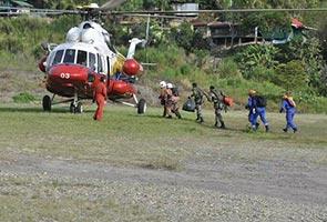 Usaha gigih masih diteruskan hari ini oleh pasukan penyelamat bagi mencari mangsa yang dilaporkan hilang di kawasan Gunung Kinabalu. | Astro Awani