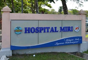 Image result for gambar hospital Miir