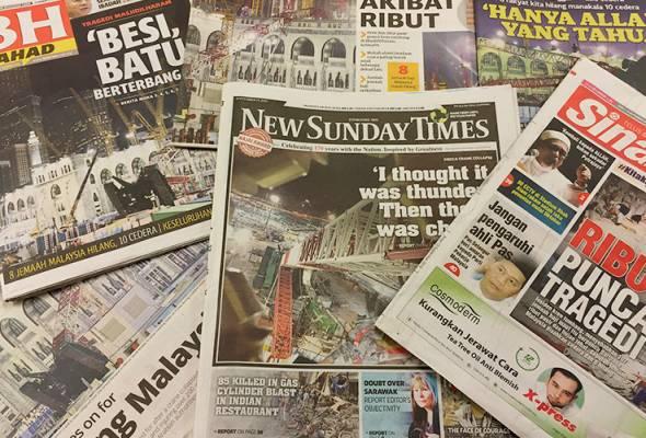 Akhbar di Malaysia masih ada masa depan - bekas pensyarah