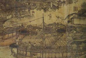 China, the Fragile Giant