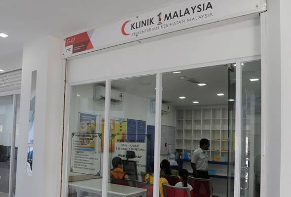 293 Klinik 1Malaysia dijenama semula sebagai Klinik Komuniti