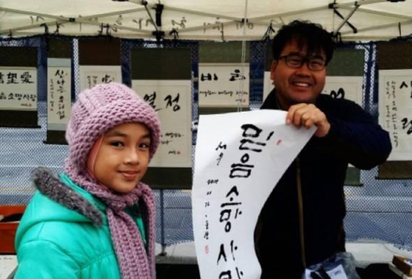 AWANIJr: Buah tangan kaligrafi dari Korea Selatan