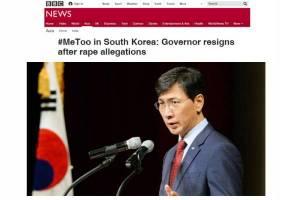 Rogol setiausaha empat kali, ahli politik Korea Selatan letak jawatan