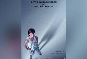 Bila Shah Rukh Khan jadi orang kerdil...