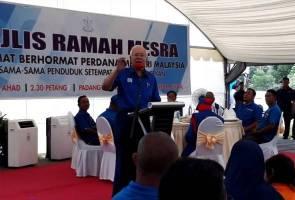 Kenang jasa pemimpin dahulu sahaja tidak mencukupi - PM Najib