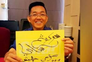 Azman Ching calon Cina boleh tulis Jawi