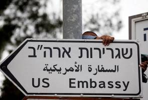 Explainer: The U.S. is opening an embassy in Jerusalem. Why is there a furor?