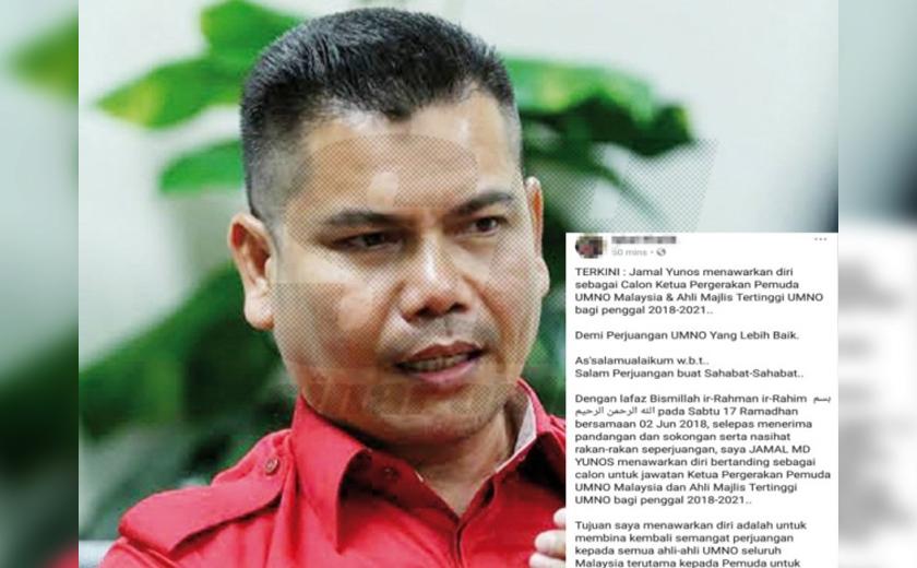 Jamal dilapor menawarkan diri bertanding jawatan Ketua Pemuda dan AMT UMNO menerusi status Facebook salah seorang rakan beliau. - Foto Sinar Harian