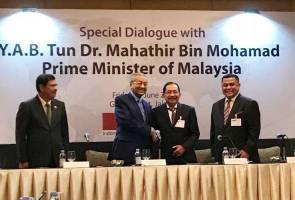 Kunjungan Mahathir ke Indonesia diharap buka lembaran baru – IMBC